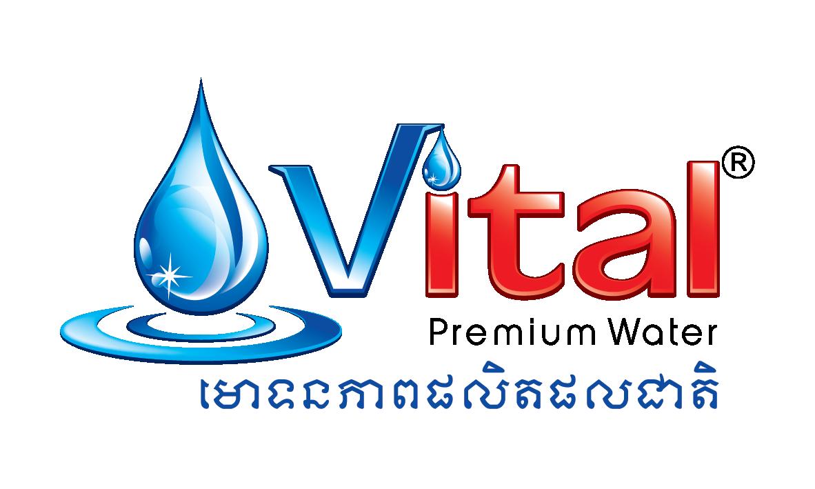 https://hrincjobs-pro.s3.amazonaws.com/media/public/filer_public/4a/88/4a8825f6-2d19-4134-b48d-1f8f9de922b5/vital_logo_matrix_with_slogan_v7.png